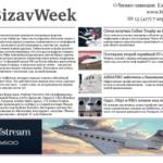 Еженедельник BizavWeek № 13 (417)